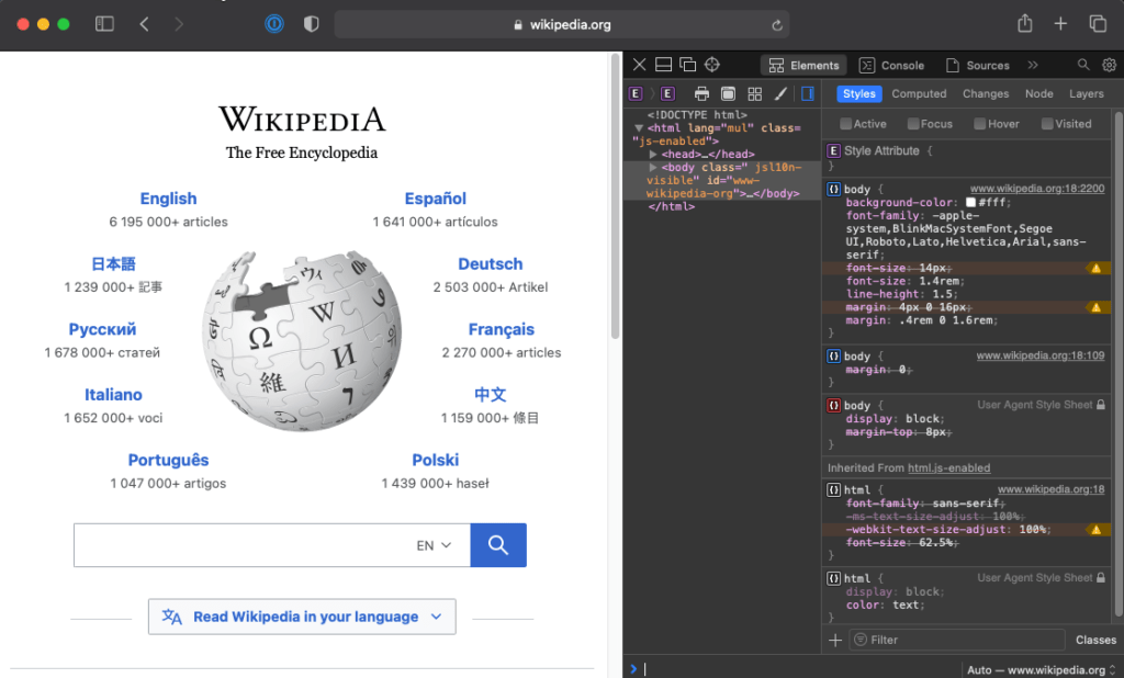 Inspect feature shown on Wikipedia homepage